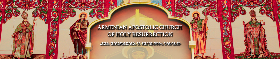 Armenian Apostolic Church of Holy Resurrection